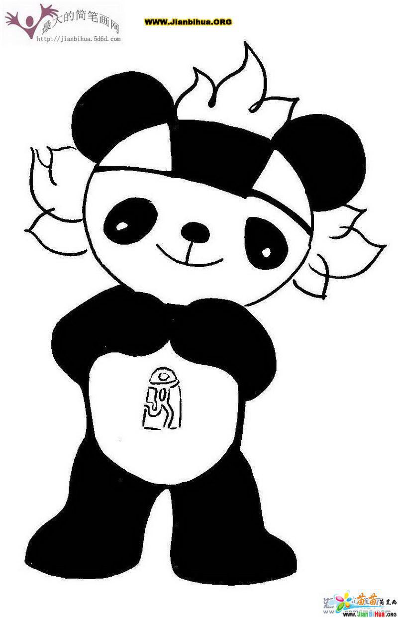 小福娃简笔画图片