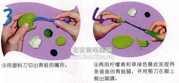 橡皮泥手工制作教程:小老鼠         橡皮泥手工制作教程:鱼