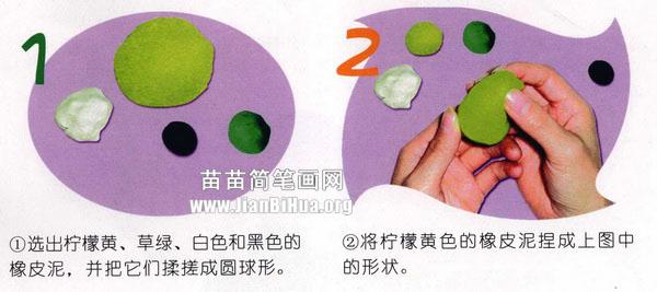 橡皮泥手工制作教程:青蛙