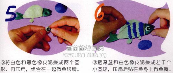 橡皮泥手工制作教程:青蛙         橡皮泥手工制作教程:电脑