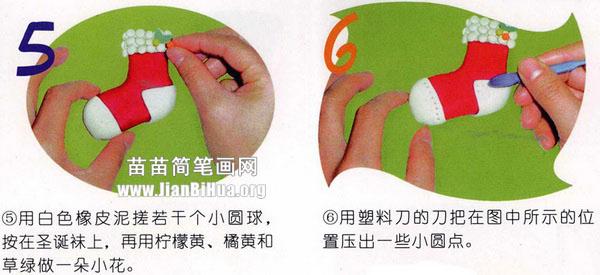 橡皮泥手工制作教程:胡萝卜
