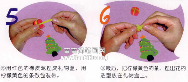 橡皮泥手工制作教程:圣诞树